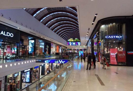 Ayalon Mall, Ramat Gan