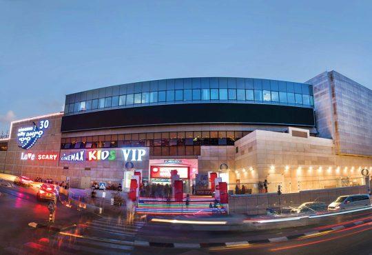 Cinema City Glilot