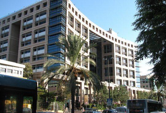 Ramat HaHayal, Tel Aviv